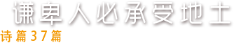 Shi_Ren_Yu_Shi_Pian_ps37_b.png