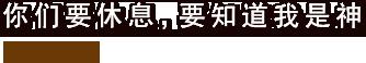 Shi_Ren_Yu_Shi_Pian_ps46_b.png