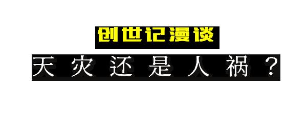 Tian_Zai_Huan_Shi_Ren_Huo_b_copy.png